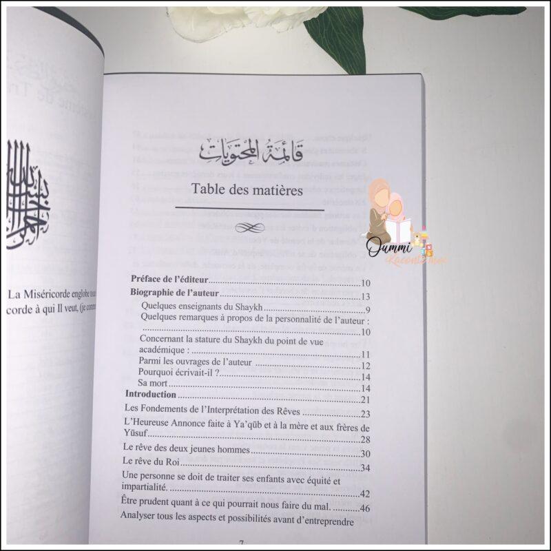 Les leçons tirées de la sourate Youssouf – Édition Dine Al Haqq